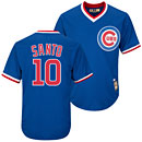 Chicago Cubs Ron Santo Cooperstown Cool Base Replica Jersey