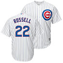 Chicago Cubs Addison Russell Home Cool Base Replica Jersey