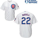 Chicago Cubs Addison Russell Home Authentic Cool Base Jersey