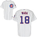 Chicago Cubs Tsuyoshi Wada Authentic Home Jersey