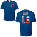 Chicago Cubs Tsuyoshi Wada Name and Number T-Shirt
