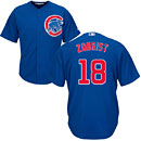 Chicago Cubs Ben Zobrist Youth Alternate Cool Base Replica Jersey
