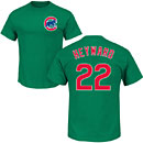 Chicago Cubs Jason Heyward Green Name and Number T-Shirt