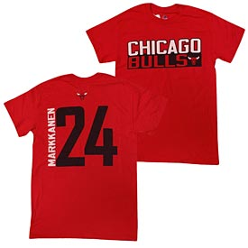 Chicago Bulls Lauri Markkanen Vertical Name and Number T-Shirt