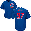 Chicago Cubs Travis Wood Alternate Cool Base Replica Jersey